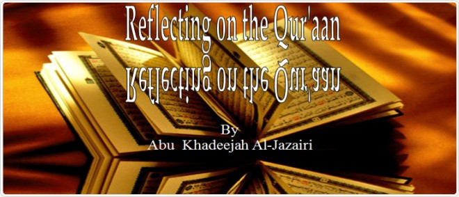 Reflecting on the Quran
